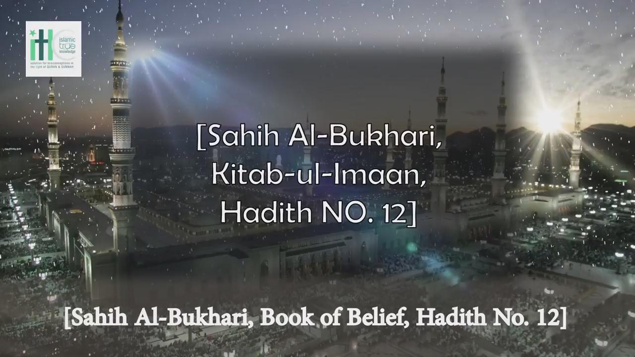 Bukhari Hadees Book