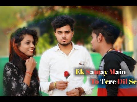 Ek Samay Mai To Tere Dil Se Juda Tha Song l Tujhe Dekhe Bina Chain lHeart Touching Love Story