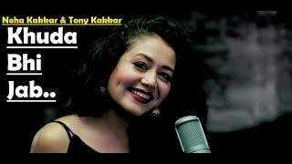 Khuda Bhi Jab | Tony Kakkar & Neha Kakkar | T-Series Acoustics | Lyrics Video Song