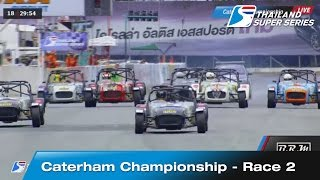 Caterham Championship Race 2 | Bira International Circuit
