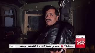 LEMAR News 25 November 2017 / د لمر خبرونه ۱۳۹۶ د لیندۍ ۰۴