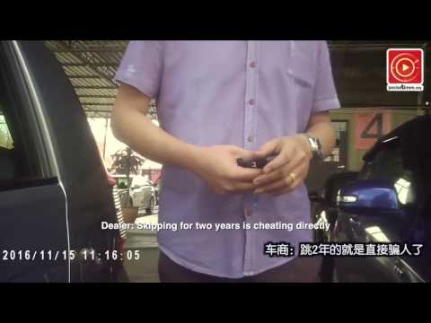 EXPOSED: Used Car Dealer Tricks Buyers - Misleading Information (Malaysia)