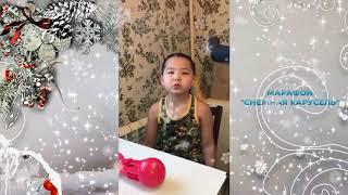 Батыр Досанов, 6 лет