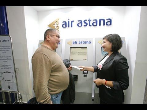 Авиабилеты - купить дешевые авиабилеты в Казахстане онлайн