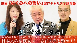 日本再生のために、保守の動画セミナーを拡めます! チャンネル写楽TVです! チャンネル登録お願いします! http://urx.mobi/J07i 羽生結弦選手のよう...