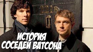 IKOTIKA - Песня про сожительниц Ватсона (Sherlock parody)