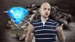 ТАНКИ ОНЛАЙН Видео блог №1