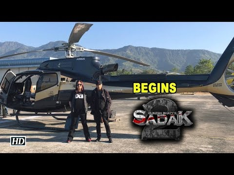 """Sadak 2"" begins with Pooja Bhatt and Mahesh Bhatt Mp3"