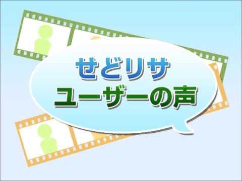 【せどリサ】広島在住で月商200万売り上げる黒田さん