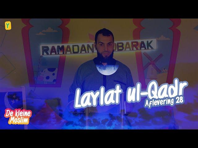 De kleine Moslim aflevering 28 | Laylat ul-Qadr