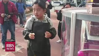"[BBS뉴스] 낙산사·무산복지재단 ""자비의 연탄으로 마…"