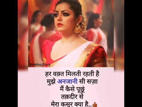 Ye Jruri Nhi Ki Ek Ladki Aapki Girlfriend Hi Bn Skti   Hai   Whatsapp Status Videos