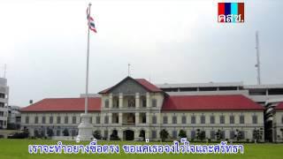 คืนความสุขให้ประเทศไทย คาราโอเกะตัดเสียงร้องได้