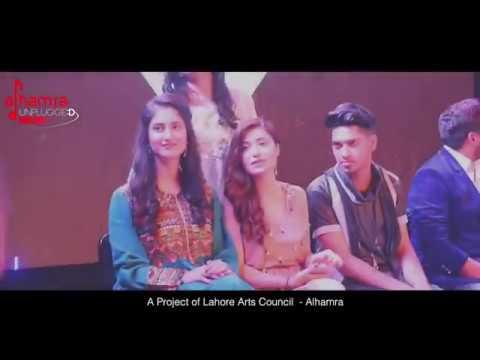 Launching Ceremony Highlights   Alhamra Unplugged   Season 1   Full HD  