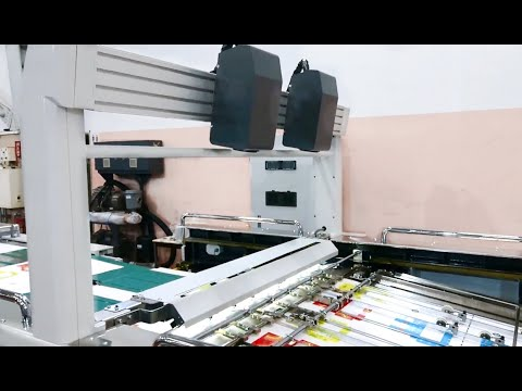 Sakurai Automatic Printed Sheet Inspection System , MS-102INS