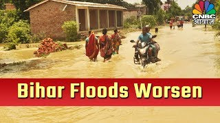 Bihar floods: Death toll reaches 92, over 60 lakh in 12 districts affected