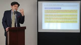 창업과 경영-3주차강의(3)