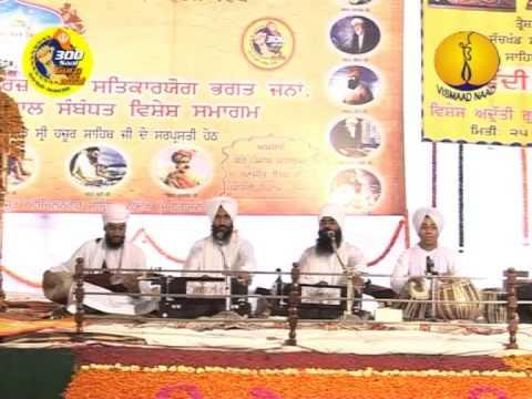 300 Sala AGSS 2008 Bhai Harjeet Singh Jawaddi Kalan