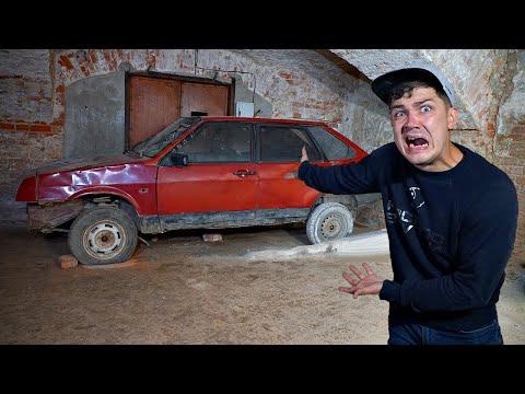 Купили подвал бандитов на аукционе за 200 тысяч рублей, а там тачка...