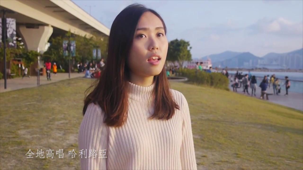 《歸向袮》  基督教聖約教會麗道堂2016敬拜專輯 - 蔓延 - YouTube