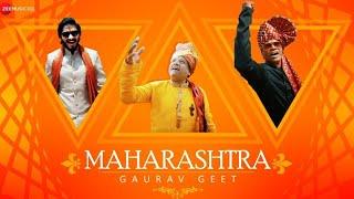 NewMarathiSongs NewSongsZMC Maharashtra Gaurav Geet Official Music Tyagraj Khadilkar 2019