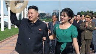 4 Conditions POUR SE MARIER AVEC LA SOEUR DE KIM JONG UN