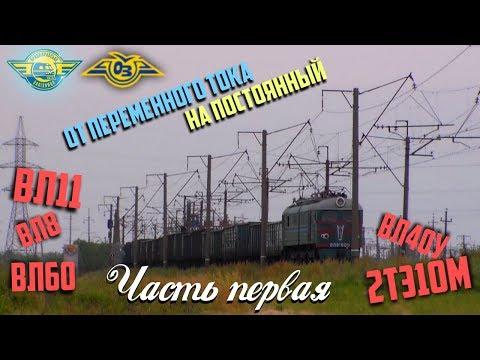 Новости Знаменки Кировоградской области. Последние
