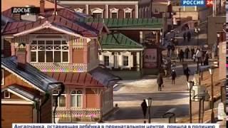 Звание «Заслуженного предпринимателя Иркутской области» учредили в Прибайкалье