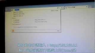 [教學-詳細版] TP-LINK 口袋型3G路由器(TL-MR3040) - 一般路由器模式設定教學