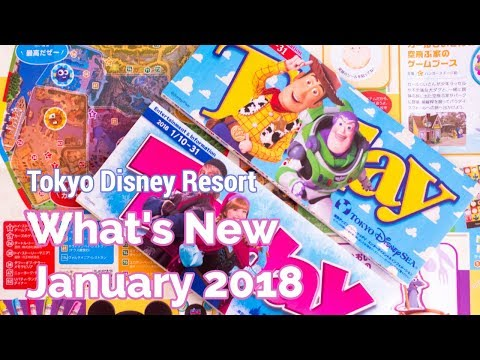 what's-new-at-tokyo-disney-resort-(january-2018)