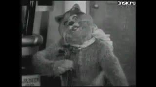 �������� ���� Мышь Эпилептик и Кот Мистификатор ������