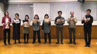 神奈川県茅ヶ崎市拠点に活動する混声合唱団 蕾。久々にはまったドラマが...