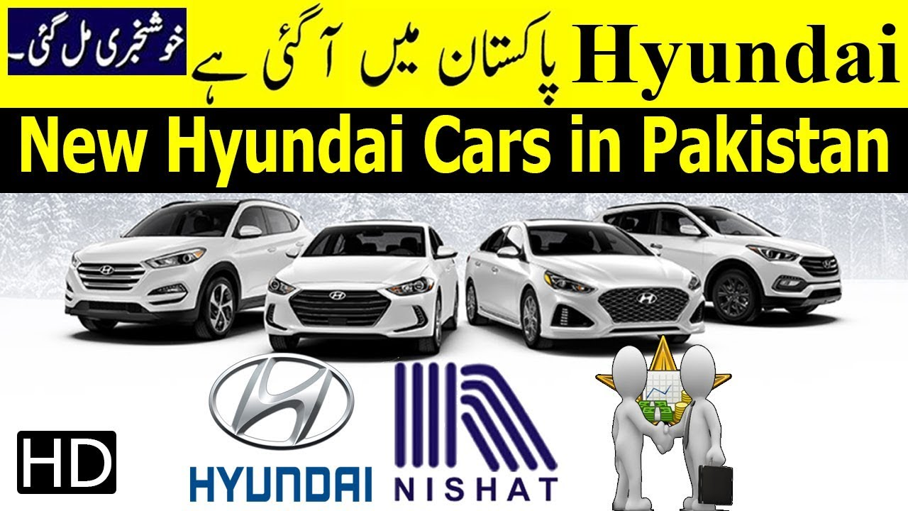 New Hyundai Cars In Pakistan 2018 Youtube
