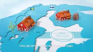 아사아블로이코리아 회사소개 ASSAABLOY Korea…
