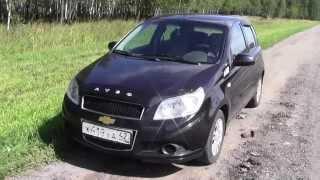 обзор автомобиля Chevrolet Aveo, Шевроле авео - хороший автомобиль ! Отзывы о Шевроле Авео.