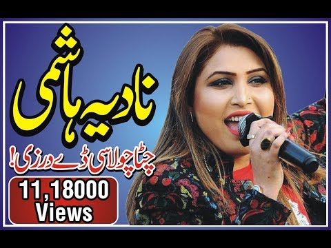 Chitta Chola c dy darzi ............Edit by: Muskan Movies