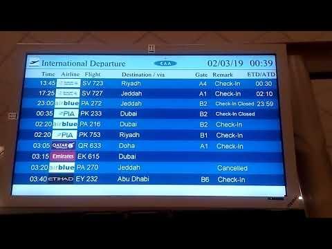 Islamabad International Airport Departures Flight Schedule Boarding Start 2/March/2019