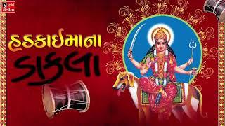 Dakla - Hadkai Ma Na Dakla - Nonstop Dj Dakla - Arvind Barot - Bhavna Rana