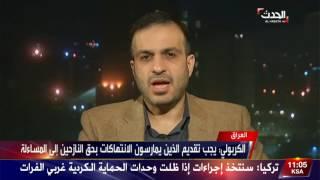 """تسريب فيديو """"وحشي"""" لميليشيات الحشد أثناء تعذب معتقلين من الموصل"""