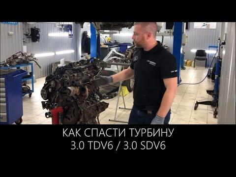 Как спасти турбины на Land Rover 3.0 TDV6 ?|Неисправности и устройство|Полезная информация| LR-WEST