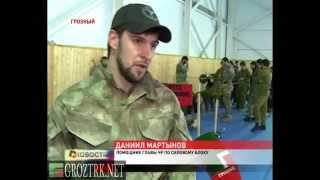 Рамзан Кадыров: подготовка чеченского спецназа под руководством Даниила Мартынова(, 2013-12-14T04:04:11.000Z)