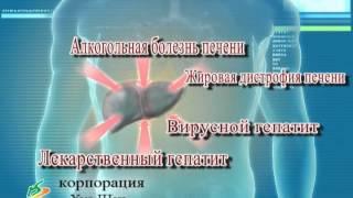 www.Fitozdorov.com - Чай для востановления печени «Шенгань».wmv