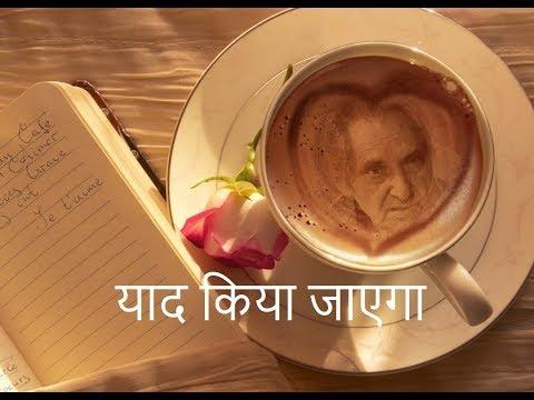 गोपालदास नीरज 81: याद किया जाएगा Gopaldas Neeraj 81: Yaad Kiya Jayega