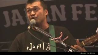 LIVE Version Pistol Takehara Acoustic Guitar Playing Singer Song Writer Japanese Folk Music Japanese Protest Song So Good Singer Playing Character ...