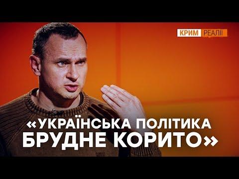 «Путін хоче показати
