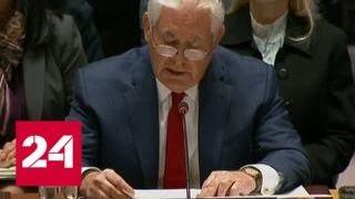 США назвали КНДР прямой угрозой - Россия 24