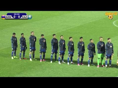 Армения U-19 (0-1)  Казахстан U-19