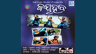 Chalu Chalu Aee Bate