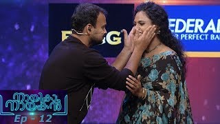 Nayika Nayakan L Epi 12 L The 3 39 L 39 Performances Laugh Life Love I Mazhavil Manorama