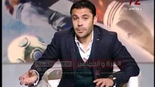 بالفيديو.. الصقر يكشف عن أخطر أزمة تواجه الكرة المصرية